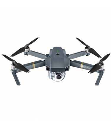 Квадрокоптер DJI Mavic PRO   Купить, цена, отзывы