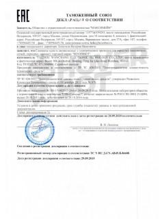 Сертификаты Hoverbot