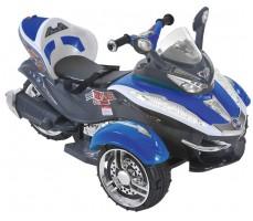 Электротрицикл С001СР Blue
