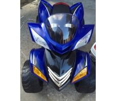 Фото электроквадроцикла Е005КХ Blue вид спереди