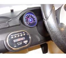 фото Детский электромобиль RiverToys Jaguar Р111ВР White
