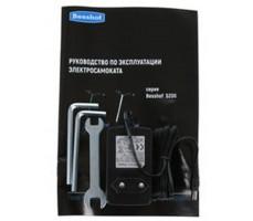 фото инструменты Электросамокат Besshof S200 White