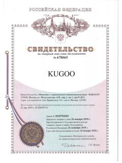 Сертификаты Kugoo