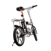 Электровелосипед Airwheel R5 Black