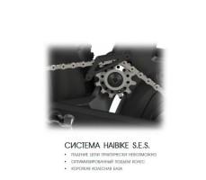 фото системы электровелосипеда Haibike (2018) XDURO AllMtn 7.0 500Wh 11s NX