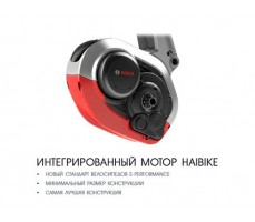 фото мотор Электровелосипед Haibike SDURO Cross 7.0 men 500Wh 11s XT