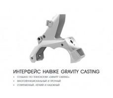 фото интерфейс haibike Электровелосипед Haibike SDURO FullNine 7.0 500Wh 11s NX