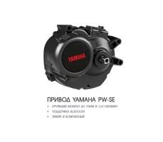 Привод Yamaha PW-SE