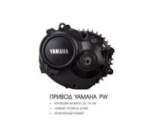 Привод Yamaha PW
