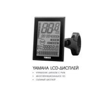 Информационная панель ЖК-дисплей (LCD)