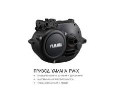 Привод Yamaha PW-X