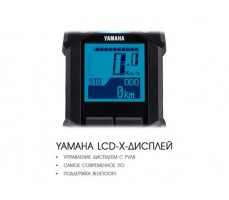 фото LCD дисплей Электровелосипед Haibike SDURO Trekking 8.0 men 500Wh 20s XT