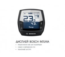фото LCD дисплей Электровелосипед Haibike SDURO Trekking 9.0 men 500Wh 11s XT