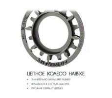 фото цепного колеса электровелосипеда Haibike XDURO Race S 6.0 500Wh 11s Rival