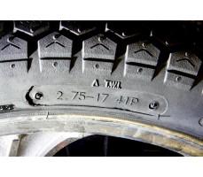 Фото маркировки размера шины моноколеса Gotway Monster 22 2400 WH Red