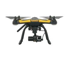 Квадрокоптер Hubsan X4 Pro H109S High Edition FPV RTF 2.4G