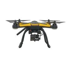 Квадрокоптер Hubsan X4 Pro H109S Standart Edition FPV RTF 2.4G