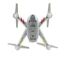 фото квадрокоптера JYU Hornet S Standard Version GPS RTF 2.4G снизу