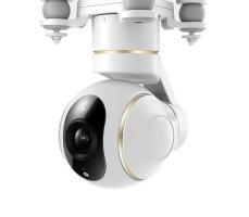 фото камеры квадрокоптера Xiaomi Mi Drone 4К