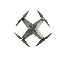 Радиоуправляемый квадрокоптер XIRO XPLORER G