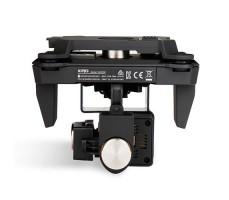 фото камеры с подвесом квадрокоптера XIRO XPLORER 4K RTF 2.4G сзади