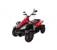 Детский квадроцикл Joy Automatic Yamaha Raptor Red