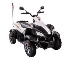 фото Детский квадроцикл Joy Automatic Yamaha Raptor White