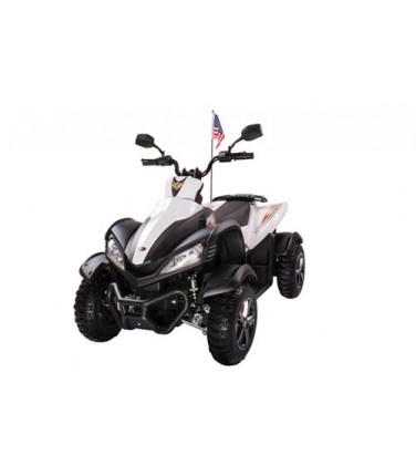 Детский электроквадроцикл TOYLAND 268А White | Купить, цена, отзывы