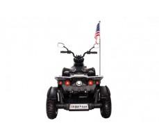 фото Детский электроквадроцикл TOYLAND 268А White