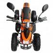 Электроквадроцикл Voltrix ATV Jaguar Mini