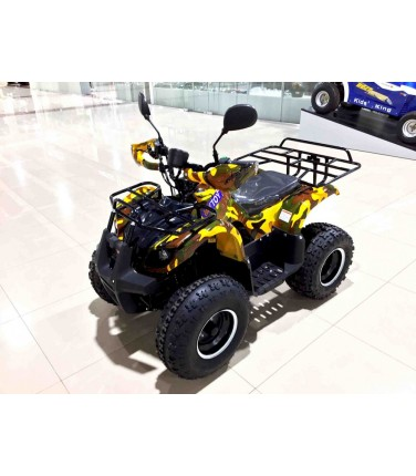 Электроквадроцикл MYTOY 1000A Yellow | Купить, цена, отзывы