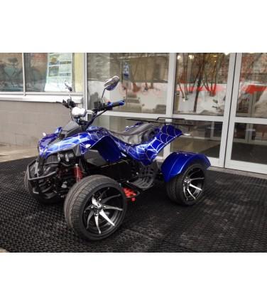 Электроквадроцикл MYTOY 2000В синий | Купить, цена, отзывы