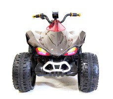 фото детского электроквадроцикла RiverToys А001МР Carbon спереди
