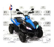 Детский электроквадроцикл P333PP Blue