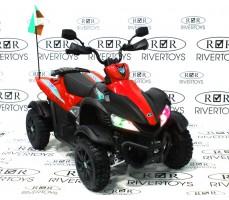 Детский электроквадроцикл P333PP Red
