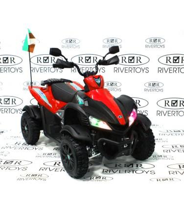 Детский электроквадроцикл P333PP Red| Купить, цена, отзывы