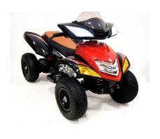 Детский электроквадроцикл RiverToys E005KX-А RED