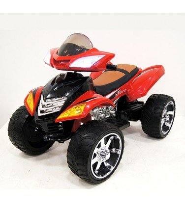 Детский электроквадроцикл RiverToys E005KX RED | Купить, цена, отзывы