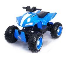 Детский электроквадроцикл T777TT Blue