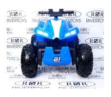Переднее фото детского электроквадроцикла T777TT Blue