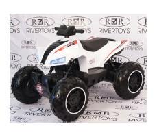 Детский электроквадроцикл T777TT White