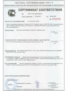 Сертификаты Zaxboard