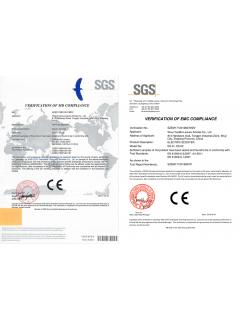 Сертификаты MIDWAY