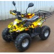 Электроквадроцикл SHERHAN 500S Yellow