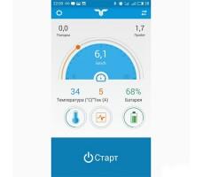 фото приложения TaoTao для гироскутера SkyBoard Gigant Green
