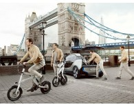 Как называется велосипед с мотором?