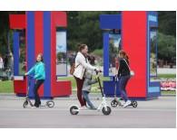 Где покататься на самокате вМоскве