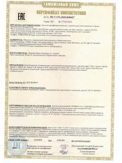 Сертификаты XIRO