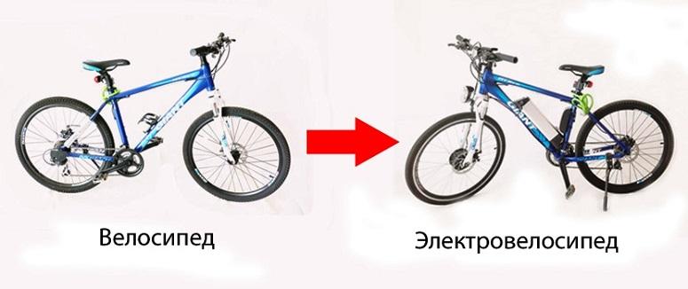 Как превратить обычный велосипед в электровелосипед?