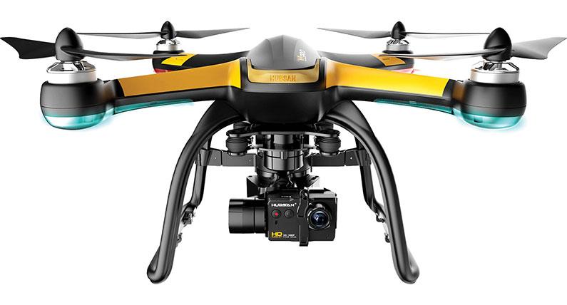 Квадрокоптер Husban X4 Pro H109S
